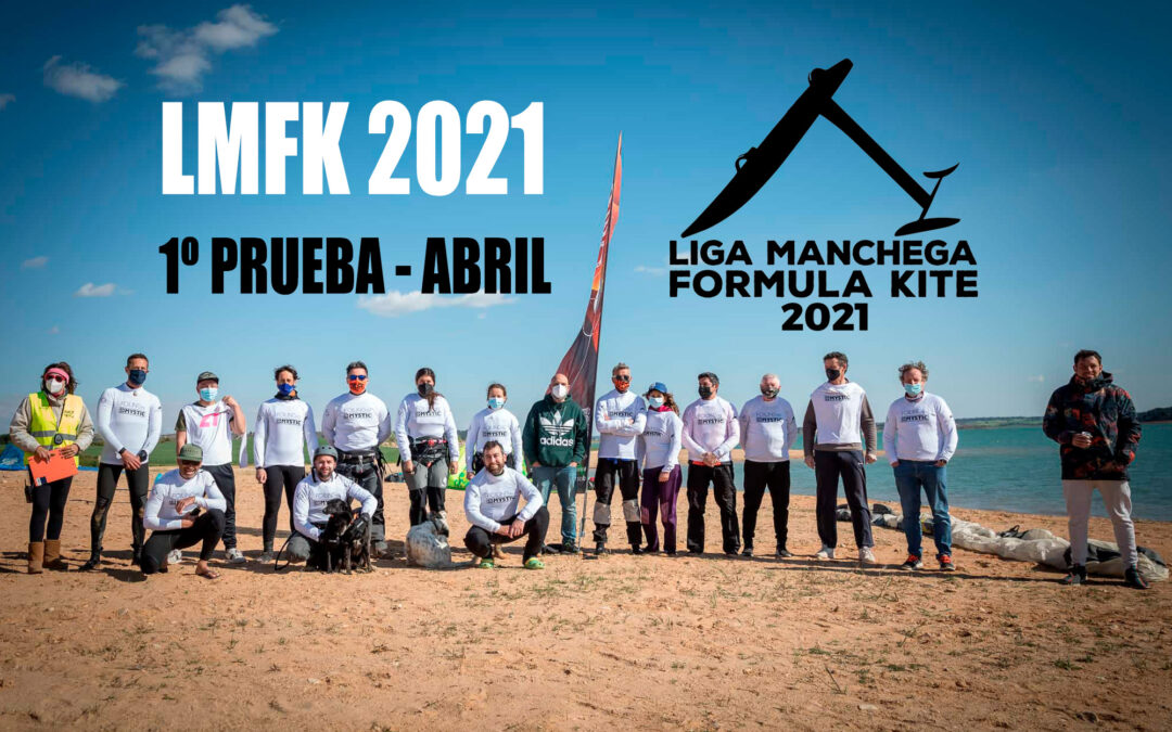 Primera Prueba LMFK 2021